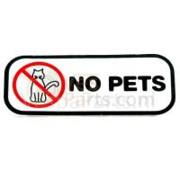Sticker No Pets Vespa LX/LXV/S/Primavera